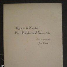 Coleccionismo Papel Varios: NADALA ASOCIACION BIBLIOFILOS BARCELONA-1948-VERDAGUER - EJEMPLAR NUM. 72 -VER FOTOS -(V-10.490). Lote 82644124