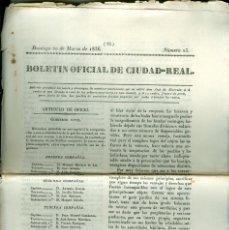 Coleccionismo Papel Varios: CIUDAD REAL - 1836 - BOLETIN OFICIAL DE CIUDAD REAL - NUM 25 . Lote 82896652
