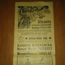 Coleccionismo Papel Varios: ANTIGUO CARTEL TAURINO 1941. Lote 85634996