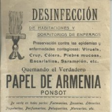 Collectionnisme Papier divers: FOLLETO PASQUIN PUBLICIDAD MEDICAMENTO DESINFECCION PAPEL DE ARMENIA PONSOT BARCELONA. Lote 86392744