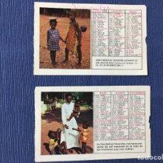 Coleccionismo Papel Varios: CALENDARIO 1975 SECRETARIADO DE VOCACIONES-HERMANOS DE SAN JUAN DE DIOS. Lote 87678484