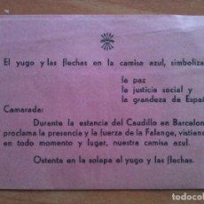 Coleccionismo Papel Varios: FOLLETO DE LA ÉPOCA : LA FALANGE CON EL CAUDILLO EN SU VISITA A BARCELONA. Lote 88562056