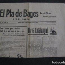Coleccionismo Papel Varios: PLA DE BAGES - DIARI OBRER- FRONT OBRER REVOLUCIONARI -MANRESA 1937-GUERRA CIVIL -VEURE - (V-11.514). Lote 89388588