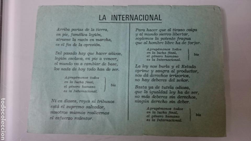 Letra Himno La Internacional Octavilla En Pape Comprar En