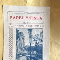 Coleccionismo Papel Varios: PAPEL Y TINTA, CUENCA 1915. Lote 91248173