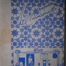 Coleccionismo Papel Varios: LOS PAPELES DEL RINCONCILLO 4 ARRAYAN 1987. Lote 91254990