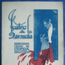 Coleccionismo Papel Varios: PROGRAMA TEATRO DE LA ZARZUELA. ÓPERA. 1927. LOS CUENTOS DE HOFFMANN. Lote 91261770