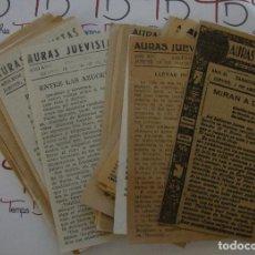 Coleccionismo Papel Varios: (ALB-TC-9) LOTE DE 63 AURAS JUEVISTAS + 12 REPETIDAS REGALO. Lote 93073405
