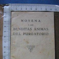 Coleccionismo Papel Varios: NOVENA A LAS BENDITAS ANIMAS DEL PULGATORIO - 17 PAGINAS. Lote 94671719