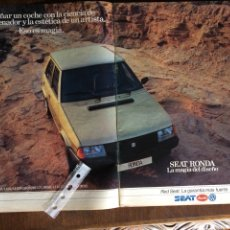 Coleccionismo Papel Varios: PUBLICIDAD AUTOMÓVIL SEAT RONDA DE 1983. Lote 97127382