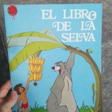 Coleccionismo Papel Varios: CUENTO FHER. EL LIBRO DE LA SELVA. Lote 97423459