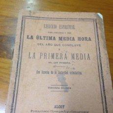 Coleccionismo Papel Varios: EJERCICIO ESPIRITUAL RELIGIOSO ALCOY ALICANTE FRANCISCO COMPAÑY IMPRESOR 1891. Lote 97645119