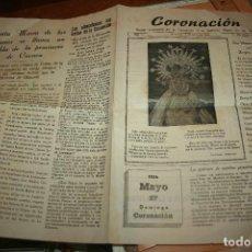 Coleccionismo Papel Varios: ALBACETE. BOLETÍN DE LA CORONACIÓN DE LA VIRGEN DE LOS LLANOS, NÚMERO 4 AÑO 1956. Lote 98094355