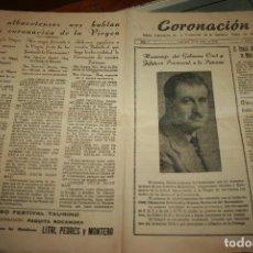 Coleccionismo Papel Varios: ALBACETE. BOLETÍN DE LA CORONACIÓN DE LA VIRGEN DE LOS LLANOS, NÚMERO 5 AÑO 1956. Lote 98094367