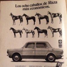 Coleccionismo Papel Varios: PUBLICIDAD AUTOMÓVIL SIMCA 1000 DE 1976. Lote 98718272