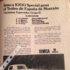 Coleccionismo Papel Varios: PUBLICIDAD AUTOMÓVIL SIMCA 1000 DE 1975. Lote 98801424