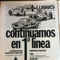 Coleccionismo Papel Varios: PUBLICIDAD ACEITE CS Y AUTOMÓVIL SEAT DE 1977. Lote 98878048