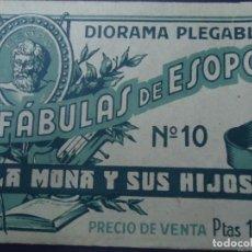 Coleccionismo Papel Varios: DIORAMA PLEGABLE FÁBULAS DE ESOPO Nº 10 LA MONA Y SUS HIJOS 1940. Lote 99797131
