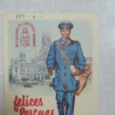 Coleccionismo Papel Varios: FELICITACION EL CARTERO. Lote 99855983