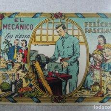 Coleccionismo Papel Varios: EL MECANICO LE DESEA FELICES FIESTAS. Lote 99873003