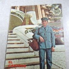 Coleccionismo Papel Varios: EL CARTERO LE DESEA FELICES FIESTAS. Lote 99873151
