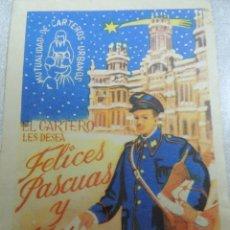 Coleccionismo Papel Varios: EL CARTERO LE DESEA FELICES FIESTAS. Lote 99874207