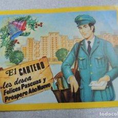 Coleccionismo Papel Varios: EL CARTERO FELICITACION. Lote 99875071