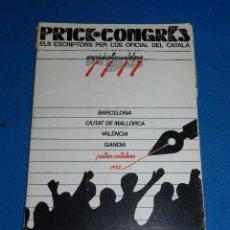 Coleccionismo Papel Varios: (M) CARPETA PRICE-CONGRES CULTURA CATALANA , PAISOS CATALANSJ V FOIX , JOAN BROSSA, JOAN VINYOLI. Lote 101013887