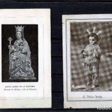 Coleccionismo Papel Varios: DOS ESTAMPAS=VIRGEN DE LA VICTORIA(PATRONA DE MALAGA)Y EL NIÑO JESUS)=VER FOTOS ADICIONALES REVERSO.. Lote 103273643