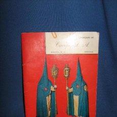 Coleccionismo Papel Varios: SEMANA SANTA DE SEVILLA - PROGRAMA ORIENTACION DE 1970 - NAZARENOS DE SAN ESTEBAN. Lote 103967671