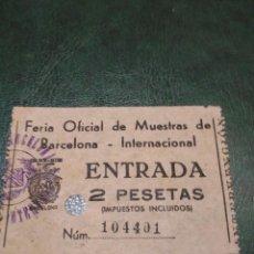 Coleccionismo Papel Varios: BARCELONA ENTRADA FERIA OFICIAL DE MUESTRAS CAPICUAS CAPICUA. Lote 105368267