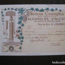 Coleccionismo Papel Varios: IGUALADA-TITULO SOCIO- SOCIEDAD COOPERATIVA ALCOHOLES VINICOS IGUALADA -VER FOTOS - (V-12.921). Lote 105931343