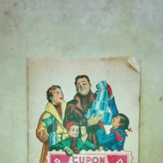Coleccionismo Papel Varios: CARTILLA DE CUPONES. AHORRO DEL HOGAR. SIN CUPONES. Lote 106183083