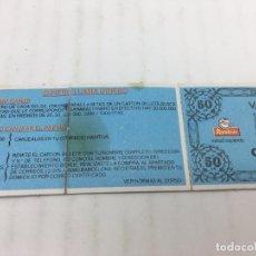 Coleccionismo Papel Varios: MATUTANO - DINERO LLAMA DINERO - 50 PESETAS - JUEGO PROMOCION. Lote 106533055