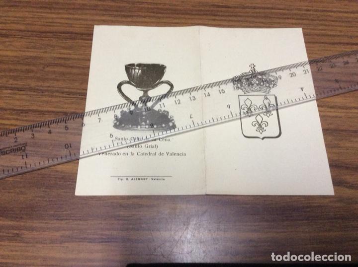 Coleccionismo Papel Varios: S. A. R. ALFONSO DE BORBON Y BORBON.ESQUELA MORTUARIA DEL FUNERAL. VALENCIA.AÑO 1956. - Foto 2 - 107104510