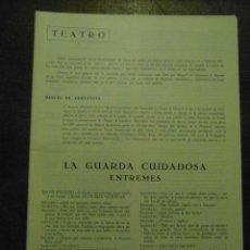 Coleccionismo Papel Varios: TEATRE. ENTREMES. LA GUARDA CUIDADOSA. Lote 108886723