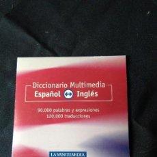 Coleccionismo Papel Varios: DICCIONARIO MULTIMEDIA ESPAÑOL INGLÉS. Lote 109363775