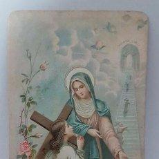 Coleccionismo Papel Varios: ANTIGUA ESTAMPA RELIGIOSA. IMPRESO EN MILÁN 1897. Lote 109407027