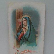 Coleccionismo Papel Varios: ANTIGUA ESTAMPA RELIGIOSA. MARÍA SANTISIMA DE LOS DOLORES. IMPRESO EN MILÁN 1897. Lote 109407263