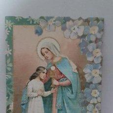 Coleccionismo Papel Varios: ANTIGUA ESTAMPA RELIGIOSA. IMPRESO EN MILÁN 1897. SELLO HIJAS DE MARÍA DE GERENA. Lote 109407499