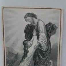 Coleccionismo Papel Varios: ANTIGUA ESTAMPA RELIGIOSA GRABADO. IMPRESO EN BARCELONA 1885. Lote 109407979