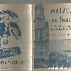 Coleccionismo Papel Varios: MALAGA PROGRAMA DE LA FERIA DEL AÑO 1961, 16 PAGINAS. Lote 109413067