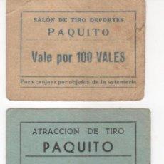 Coleccionismo Papel Varios: LOTE DE 3 VALES SALÓN DE TIRO DEPORTES PAQUITO: VALE POR 10, 25 Y 100 VALES. Lote 109546551
