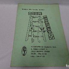 Coleccionismo Papel Varios: MANUAL TÉCNICO, DOBLE ESCALERA, RECREATIVOS . Lote 110111999