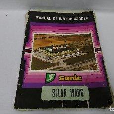 Coleccionismo Papel Varios: MANUAL TÉCNICO, SOLAR WARS , RECREATIVOS . Lote 110112375