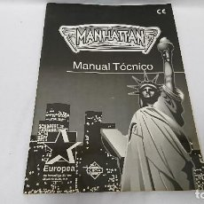 Coleccionismo Papel Varios: MANUAL TÉCNICO, MANHATTAN , RECREATIVOS . Lote 110113143