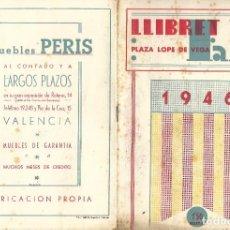 Coleccionismo Papel Varios: LLIBRET FALLA PLAZA LOPE DE VEGA 1946. 20 PAG. VALENCIA. Lote 110803351
