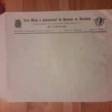 Coleccionismo Papel Varios: SOBRE FERIA OFICIAL E INTERNACIONAL DE MUESTRAS DE BARCELONA 1956. Lote 111388292