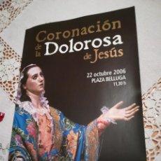 Coleccionismo Papel Varios: DIPTICO PROGRAMACIÓN ACTOS CORONACIÓN DOLOROSA DE JESÚS, MURCIA . Lote 112569015