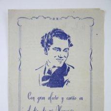 Coleccionismo Papel Varios: DÍPTICO CONMEMORATIVO - HOMENAJE A PEPE MARCHENA. ROMANCE DE ANDRÉS MOLINA MOLES - AÑO 1952. Lote 112598207